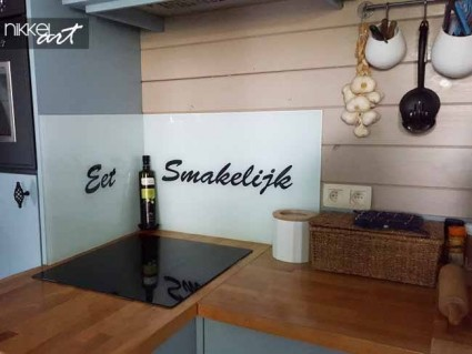 Printed kitchen splashbacks Eet smakelijk