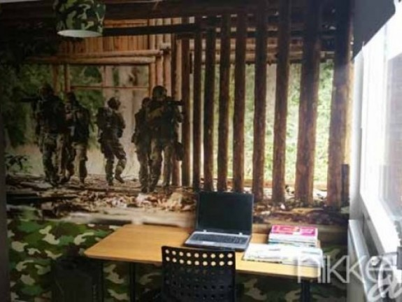 Wall Mural Military